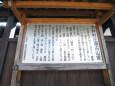 中山道・ひし屋資料館