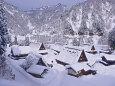 世界遺産 五箇山の雪景色