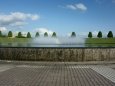 文化の森公園の噴水