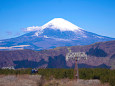 箱根 大涌谷からの富士山