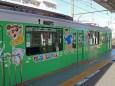 鉄道 電車 クレヨンしんちゃんラッピング車 壁紙1920x1280 壁紙館