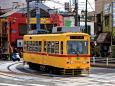 懐かしい黄色の都電7001