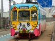 ネコ電車(万葉線)