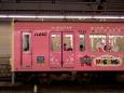 京王多摩線ラッピング電車